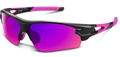 Bea Cool - Migliori occhiali da running senza telaio completo
