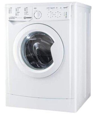 Indesit IWC71253ECOEUM - Migliore lavatrice Indesit 7 kg per programmi disponibili
