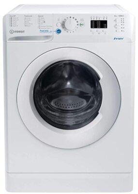 Indesit - Migliore lavatrice slim per silenziosità