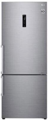 LG GBB567PZCZB - Migliore frigorifero LG combinato per pratiche maniglie