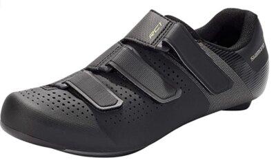 Shimano - Migliori scarpe per bici da corsa per semplicità